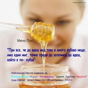 lujica med